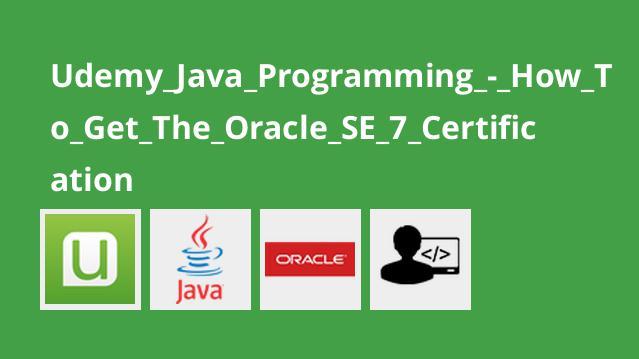 آموزش جاوا – نحوه ی گرفتن گواهی نامه Oracle SE 7