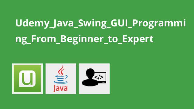 آموزش طراحی رابط گرافیکی در Java