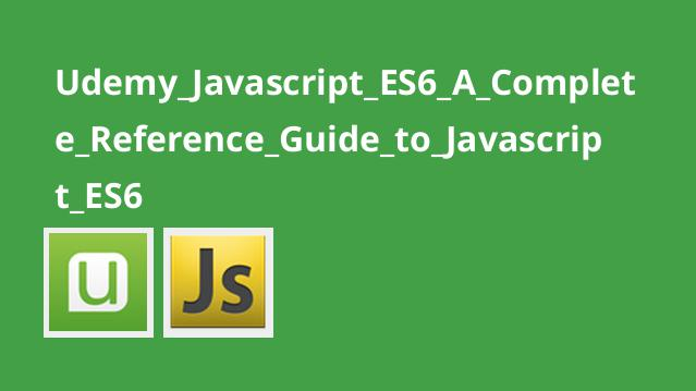 آموزش راهنمای کامل Javascript ES6