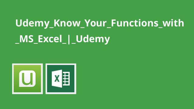 دوره آشنایی با توابع در Excel