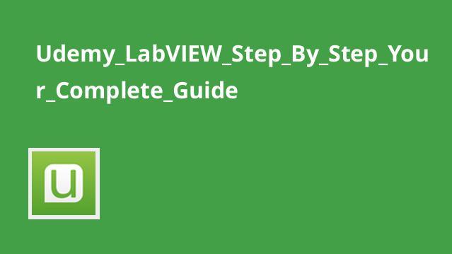 راهنمای کامل و گام به گام LabVIEW
