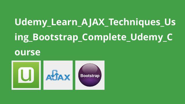 آموزش تکنیک های AJAX با استفاده از بوت استرپ