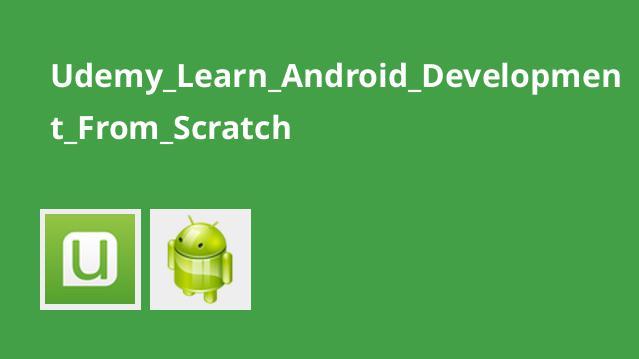 آموزش برنامه نویسی Android از ابتدا