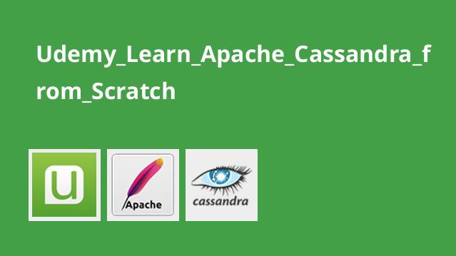 آموزش Apache Cassandra از ابتدا