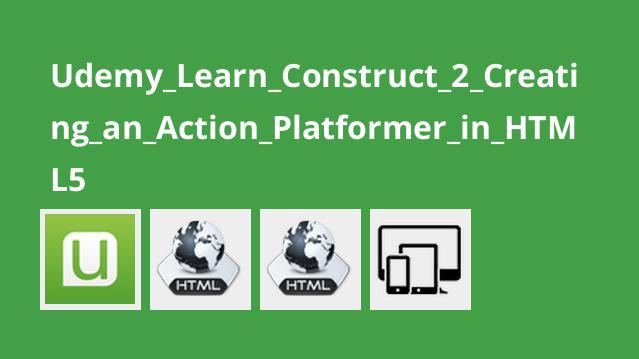 ایجاد Action Platform در HTML5