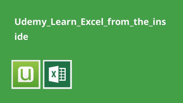آموزش Excel برای مدرک مایکروسافت
