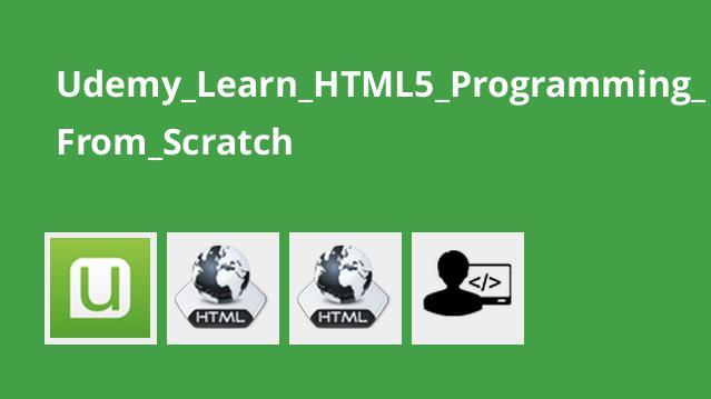 آموزش برنامه نویسی HTML5 از ابتدا