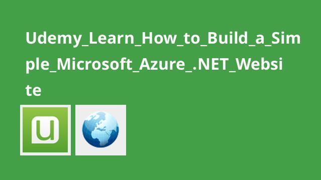 آموزش ساخت وب سایت با Microsoft Azure .NET