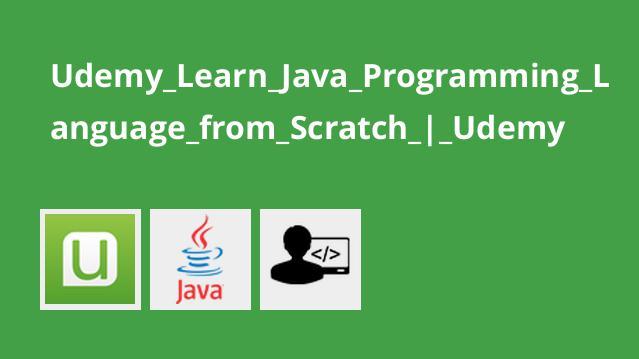 آموزش زبان برنامه نویسی جاوا از ابتدا