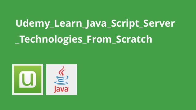 آموزش تکنولوژی های سمت سرور Java Script از ابتدا