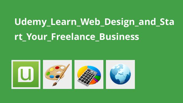 Udemy Learn Web Design and Start Your Freelance Business