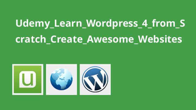 نحوه ساخت وب سایت در WordPress 4