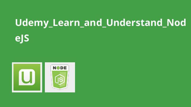 یادگیری و درک NodeJS