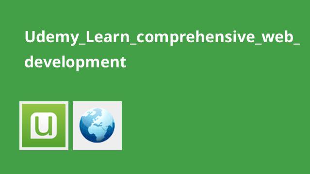 آموزش کامل طراحی وب با HTML5 و CSS3 و Bootstrap و jquery و mysql