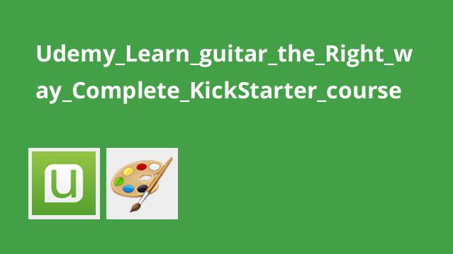 دوره نوازندگی KickStarter گیتار