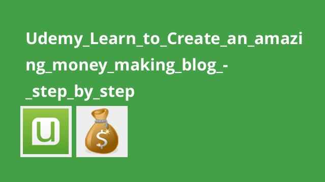 Udemy Learn to Create an amazing money making blog – step by step