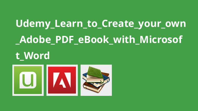 آموزش ساخت کتاب PDF با Microsoft Word