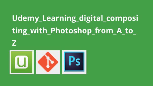 آموزش صفر تا صد ترکیب دیجیتالی با فتوشاپ