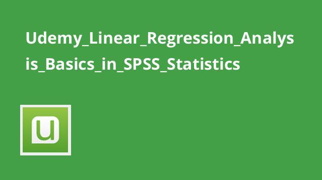 کاربرد آنالیز رگرسیون خطی(Linear Regression) در نرم افزار SPSS