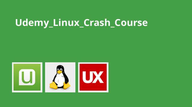 دوره آموزش Linux Crash