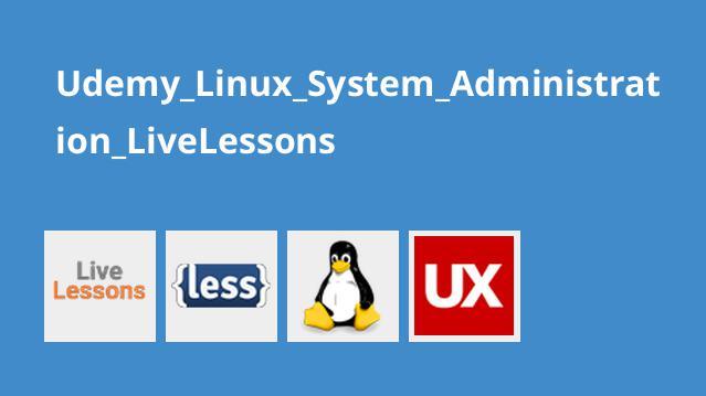 دوره Linux System Administration