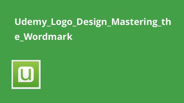 تسلط بر طراحی لوگو نوشتاری