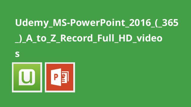آموزش PowerPoint 2016 از مبتدی تا پیشرفته