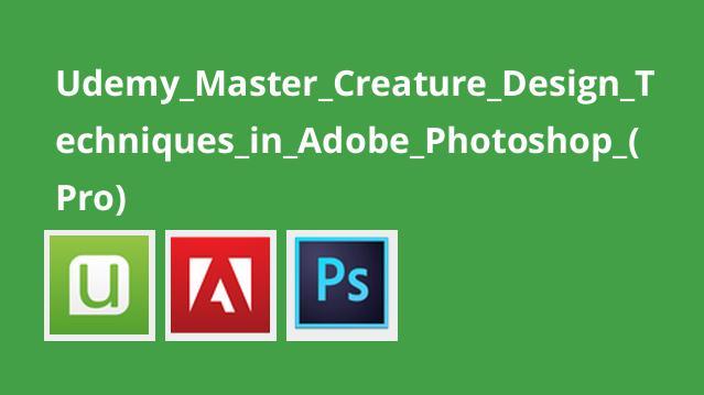 طراحی یک موجود فرازمینی در Adobe Photoshop