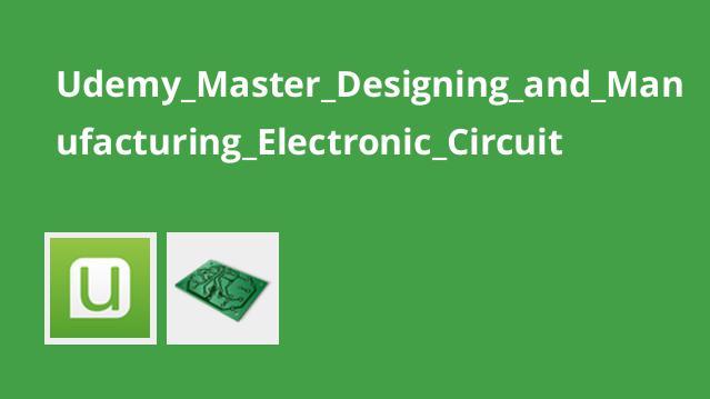 طراحی و ساخت مدارهای الکترونیکی