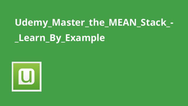 آموزش MEAN Stack همراه با مثال