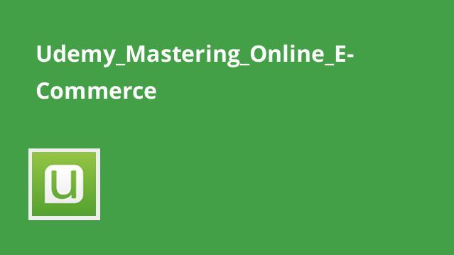 آموزش راه اندازی و مدیریت کسب و کار آنلاین