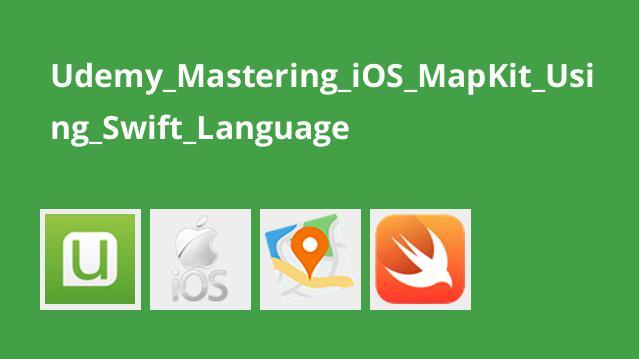 آموزش iOS MapKit با Swift