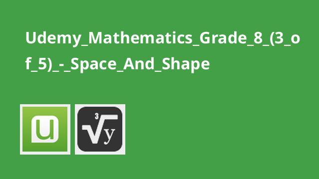 اشکال و فضا در ریاضیات