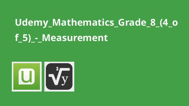 اندازه گیری و محاسبه در ریاضیات