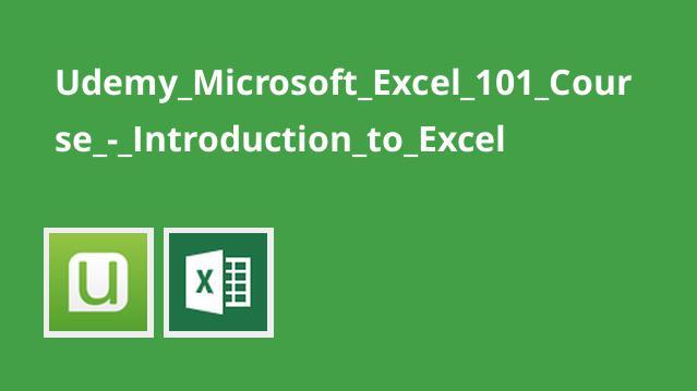 دوره آموزش آشنایی با Excel