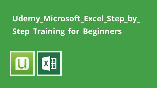 آموزش گام به گام Microsoft Excel برای تازه کاران