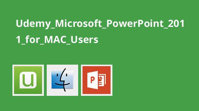 آموزش Microsoft PowerPoint 2011 برای کاربران MAC