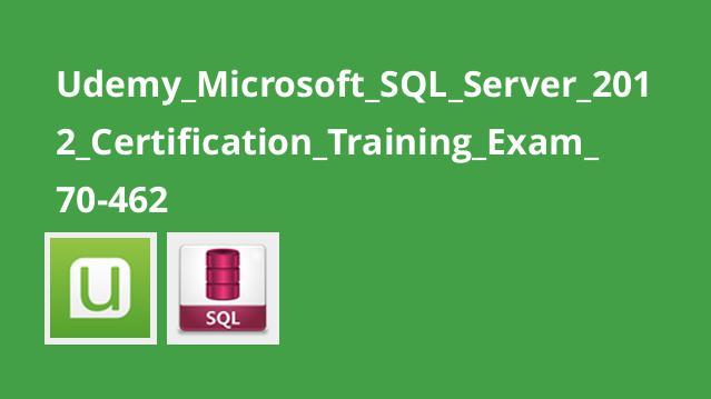 گواهینامه SQL Server 2012 آزمون 70-462