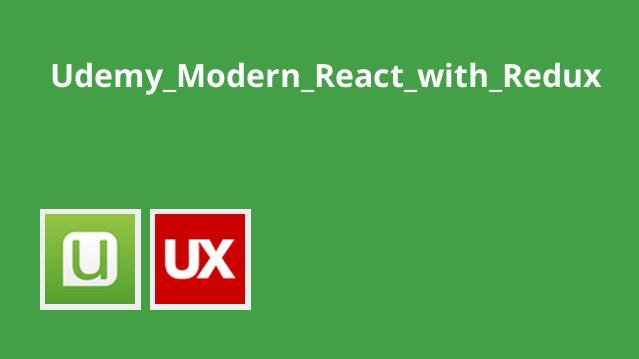 ساخت اپلیکیشن های مدرن وب React با Redux