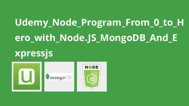 آموزش Node.js ، MongoDB و Express.js از مقدماتی تا پیشرفته
