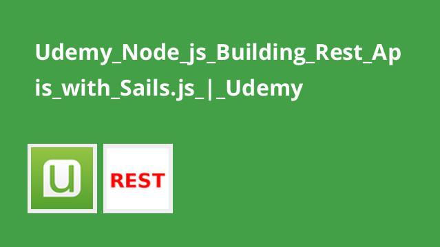 آموزشNodejs – ساختRest Api باSails.js