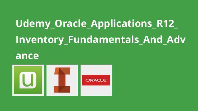 کار با نرم افزار Oracle R12 از مقدماتی تا پیشرفته