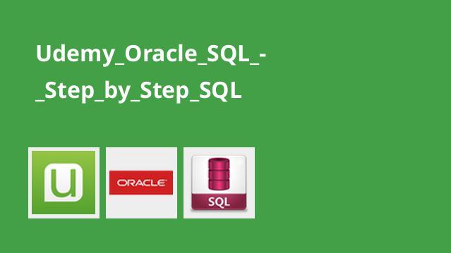 آموزش گام به گام Oracle SQL