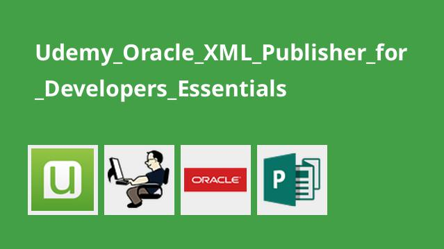 کار با  Oracle XML Publisher برای توسعه دهندگان