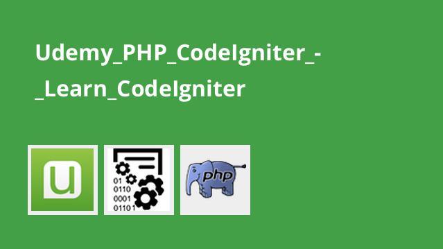 آموزش PHP CodeIgniter