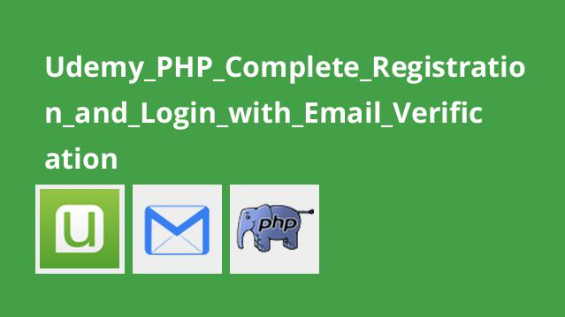 ساخت فرم ورود و عضویت با PHP همراه با ایمیل فعالسازی