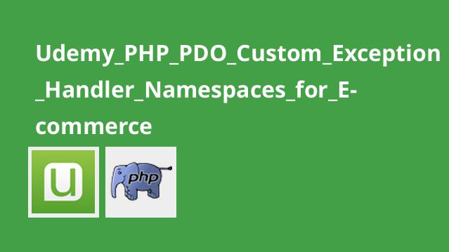 Udemy_PHP_PDO_Custom_Exception_Handler_Namespaces_for_E-commerce