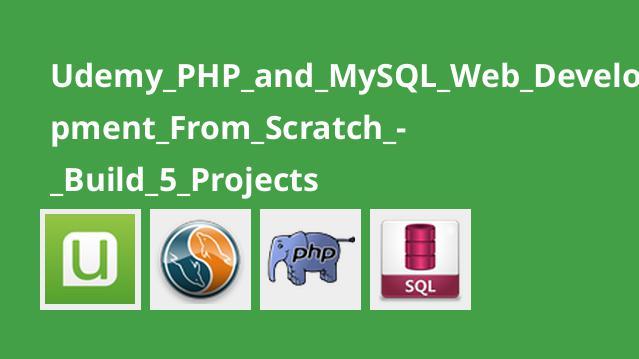 آموزش توسعه وب با PHP و MySQL همراه با 5 پروژه عملی