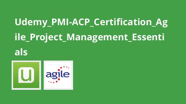 گواهینامه PMI-ACP و مدیریت پروژه های Agile