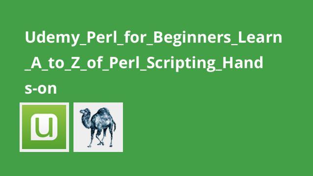آموزش صفر تا صد اسکریپت نویسی باPerl